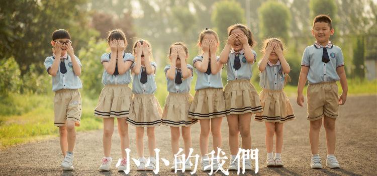 茄子专访——邯郸摄影师小孟叔叔